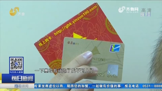 济南:家人病重 家属给医生送上红包