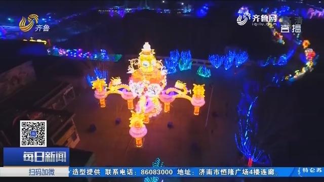 淄博玉黛湖花灯会开幕