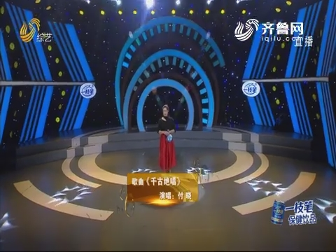 20190125《我是大明星》:年度总决赛 八晋七