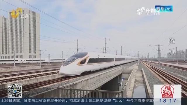 济南将新增两个高铁站