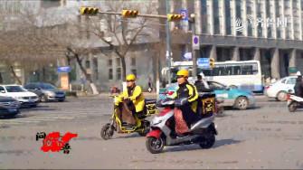 《问安齐鲁》01-26播出:《外卖骑手  快跑事故多》