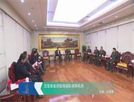 王宏志走访驻地队伍向导构造