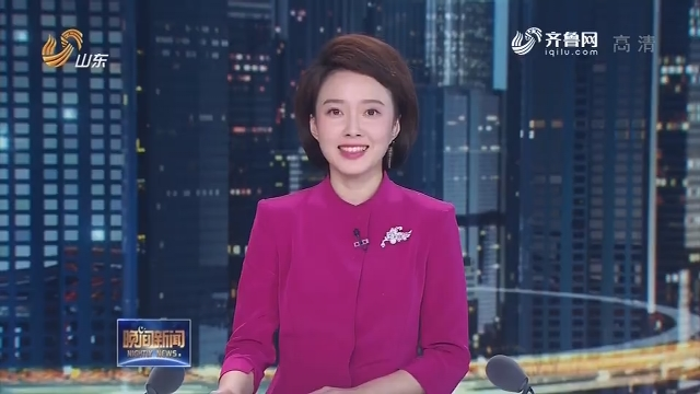 刘家义主持召开民生政策专题会议 以深厚为民情怀把民生工作做细做实做好