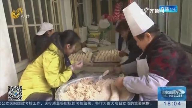【年味儿浓了】记者体验:年糕飘香年味浓