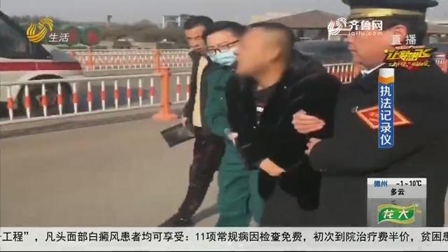 枣庄:求助!小伙坐车途中 腹痛难忍