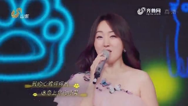 2019山东卫视春晚:杨钰莹演唱歌曲《轻轻地告诉你》《学猫叫》