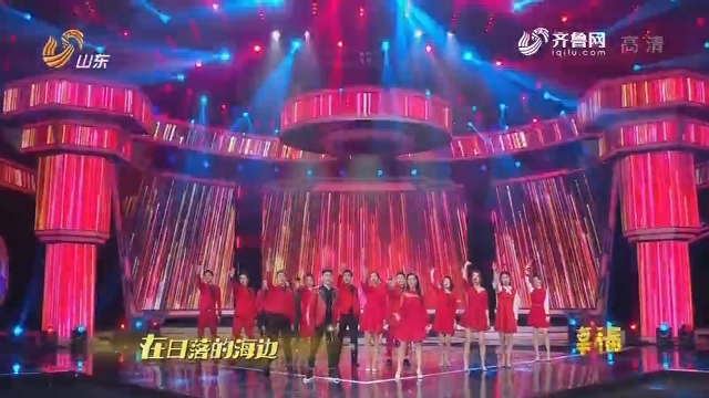2019山东卫视春晚:山东广电实习主持人、播音员演唱歌曲《我相信》