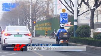 《问安齐鲁》02-02播出:《多培训强管理  关注骑手安全》