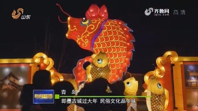 幸福中国年 美丽新画卷