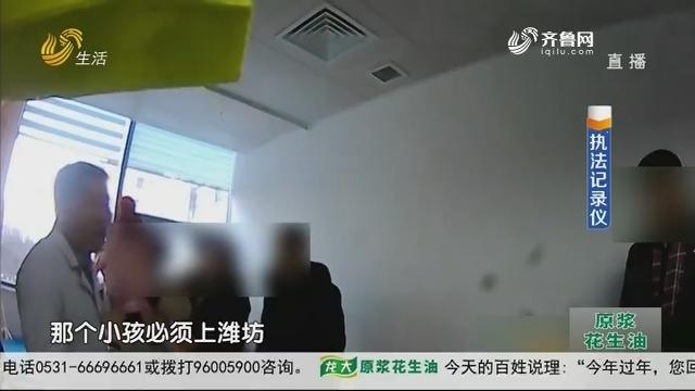 潍坊:危险 婴儿煤气中毒