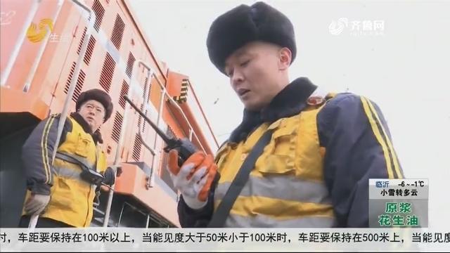 """【我和我的祖国】铁路调车员 24小时为火车""""穿针引线"""""""