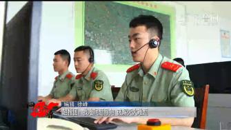 《问安齐鲁》02-09播出:《赵振国:找准问题导向  破解灭火难题》