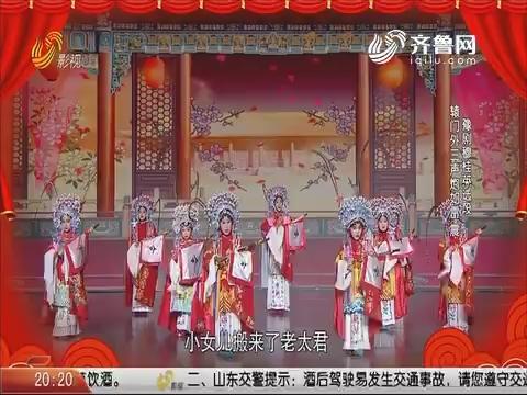 2019年02月09日《超等萌宝秀》完备版