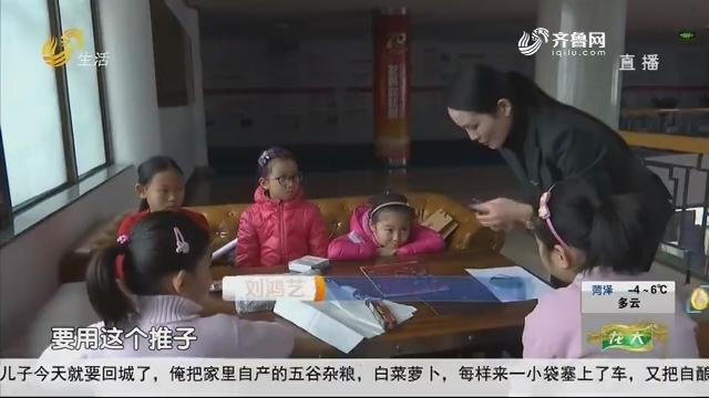 """潍坊:博物馆里寻""""年味"""""""