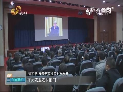 省委书记刘家义在全省担当作为狠抓落实工作动员大会上的讲话 在各级干部中引起强烈反响