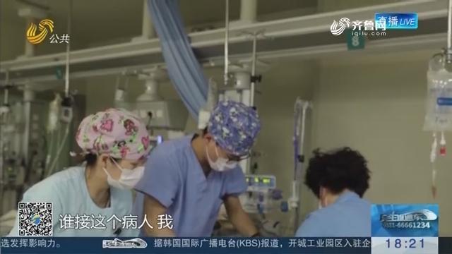 ICU里的90后男护士