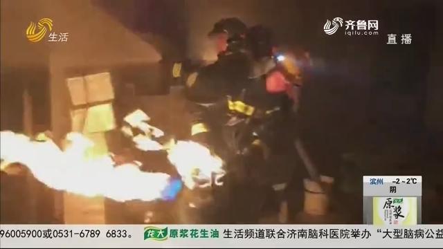淄博:危急!突发火灾 液化气罐被引燃