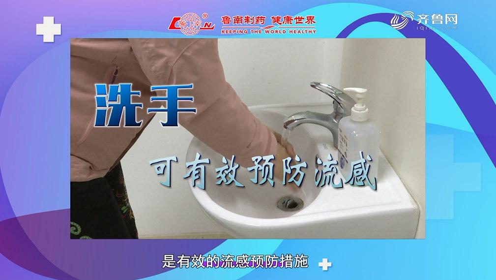 《身体健康》:六步洗手法