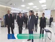王宏志到注册送88体验金高新区人民法院走访调研