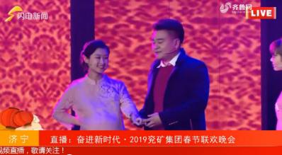 音乐剧《500》——奋进时代·2019兖矿集团春节联欢晚会