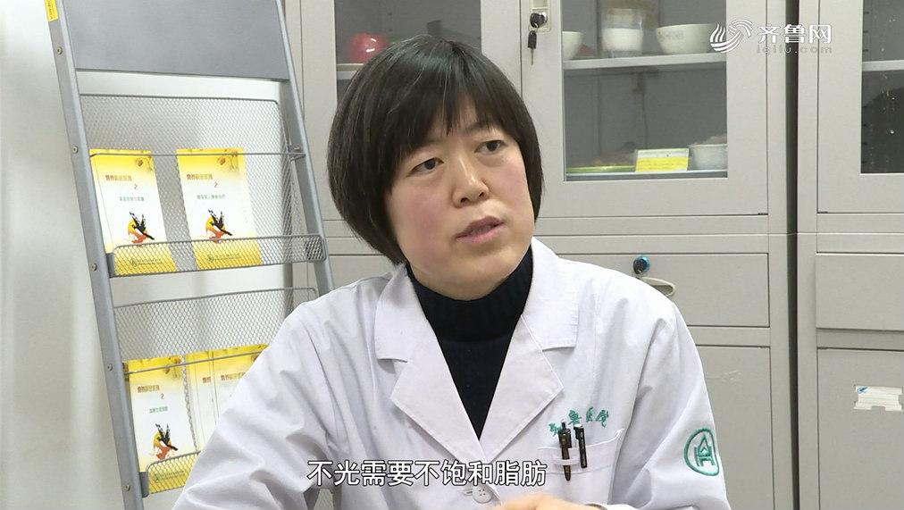 《身体健康》:可以吃猪油吗?