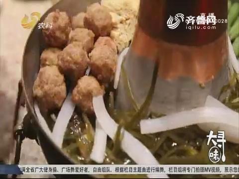 大寻味: 寻味山西 老太原铜锅里的十全十美