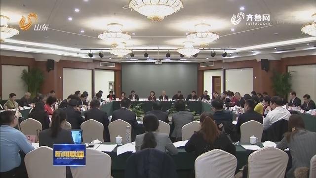 省政协委员分组讨论刘家义讲话 审议常委会工作报告