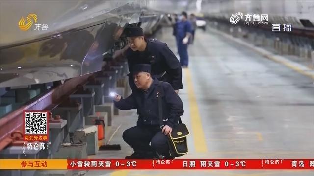 """新春走基层:春运动车的""""远程医师"""""""