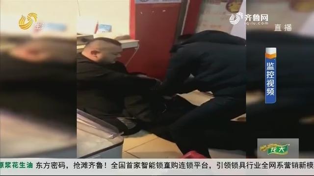 淄博:紧急!男子购物途中 突然晕厥