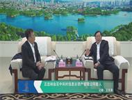 王忠林访问中关村信息谷资产办理公司主人