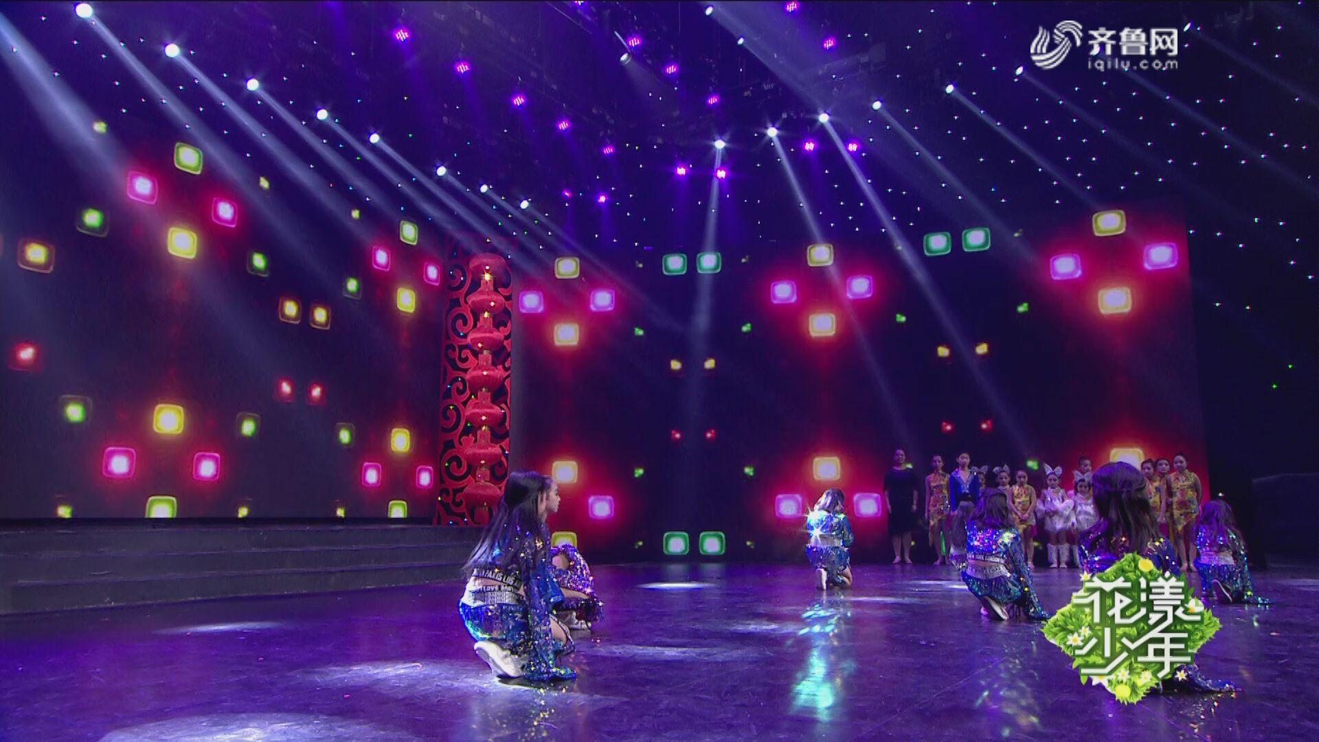 群舞《舞蹈串烧》——2019山东广播电视台少儿春节大联欢优秀节目展播
