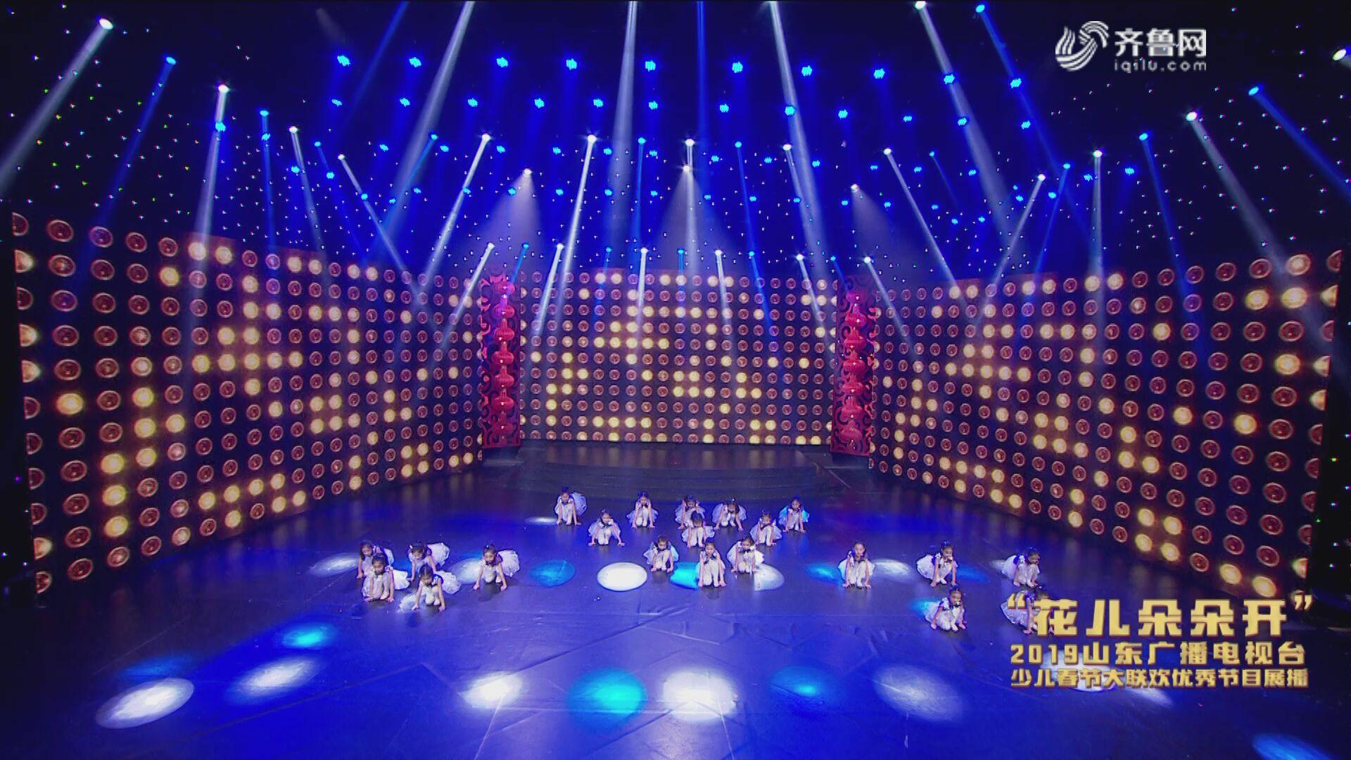 群舞《中国舞串烧》——2019山东广播电视台少儿春节大联欢优秀节目展播