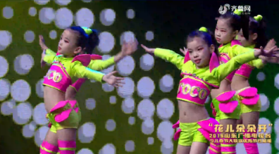舞蹈《亮晶晶》——2019山东广播电视台少儿春节大联欢优秀节目展播