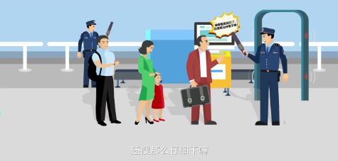 小齐小鲁普法系列动漫:人身安全无小事 法院安检很重要