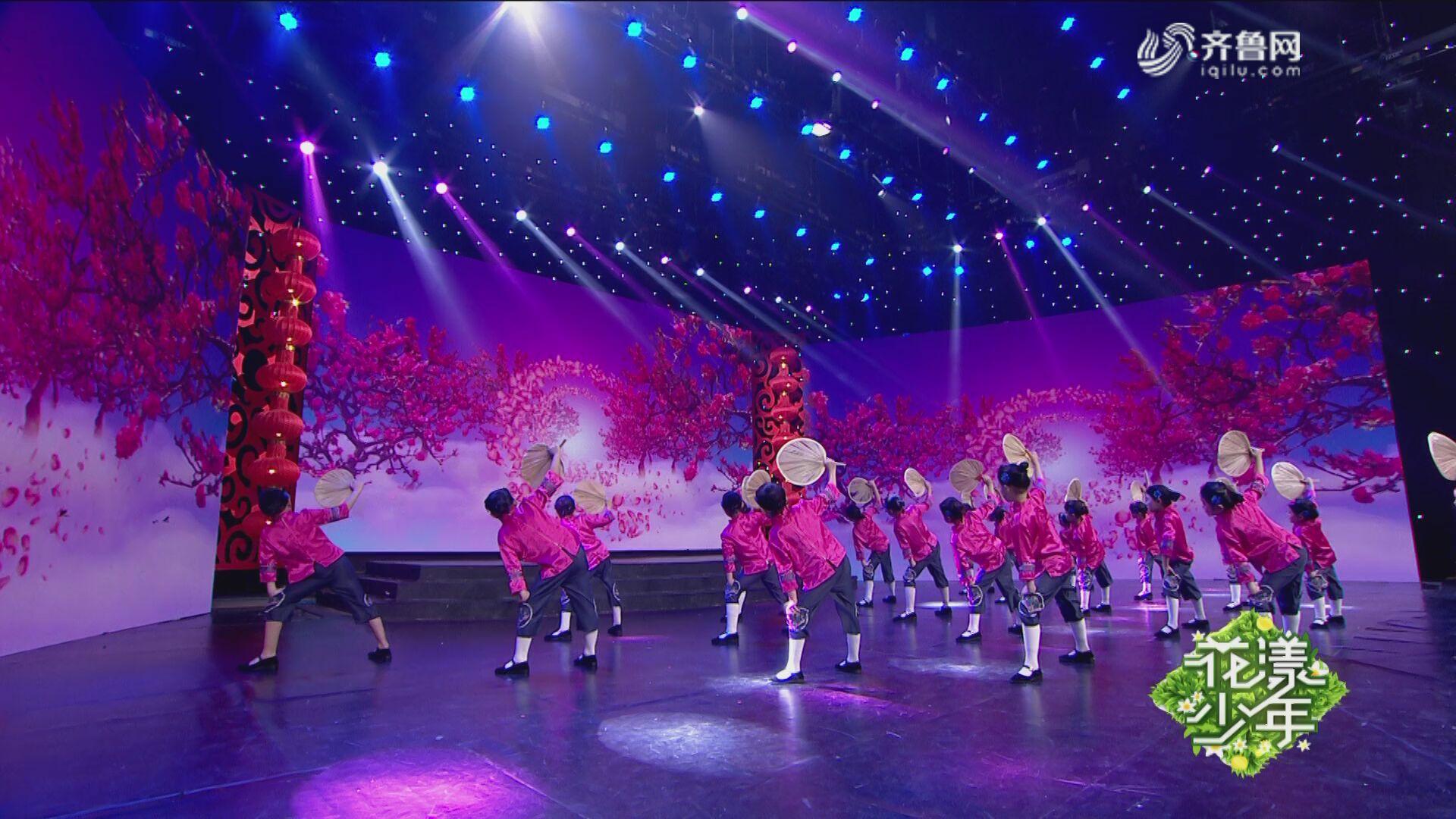 舞蹈《俏阿婆》——2019山东广播电视台少儿春节大联欢优秀节目展播