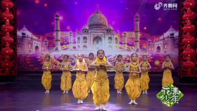 舞蹈《月亮的眼睛》——2019山东广播电视台少儿春节大联欢优秀节目展播