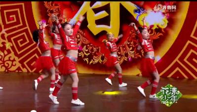 舞蹈《萌娃闹春》——2019山东广播电视台少儿春节大联欢优秀节目展播