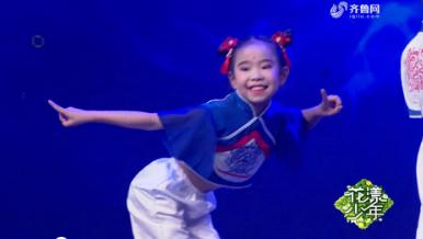 舞蹈《小嫚》——2019山东广播电视台少儿春节大联欢优秀节目展播