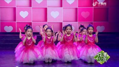 舞蹈《一年级》——2019山东广播电视台少儿春节大联欢优秀节目展播