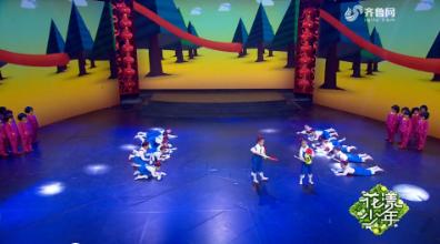 舞蹈《劳动最光荣 梦娃》——2019山东广播电视台少儿春节大联欢优秀节目展播