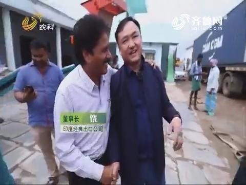 李志敏:让世界爱上中国造