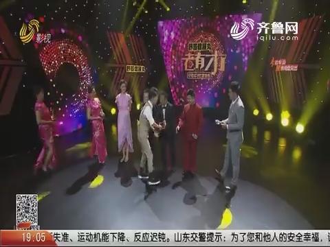 20190216《老有才了》:第一季总决赛重播(下)