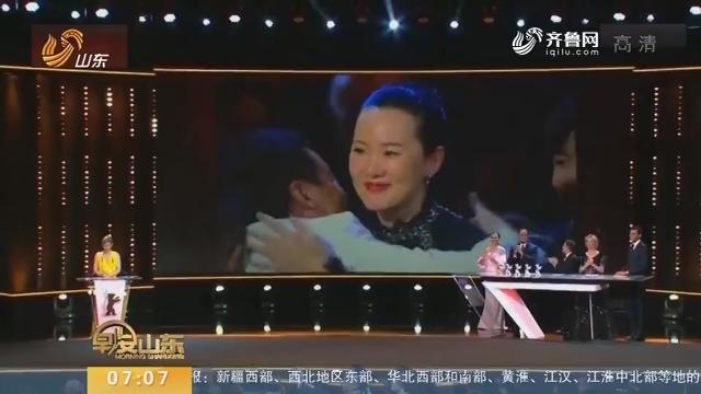 【昨夜今晨】中国演员获第69届柏林电影节银熊奖