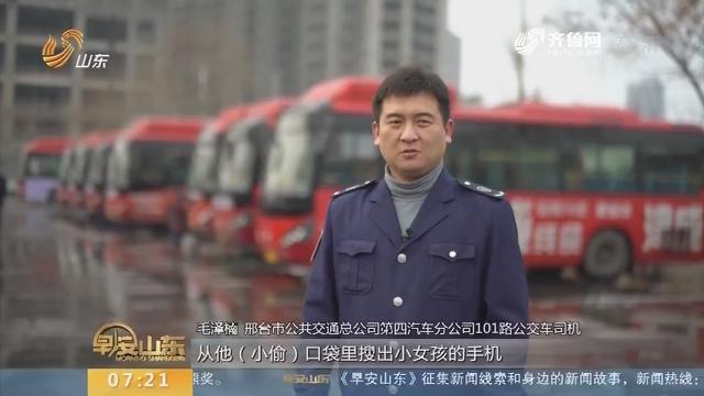 """【闪电新闻排行榜】霸气!河北上演公交""""追贼"""""""