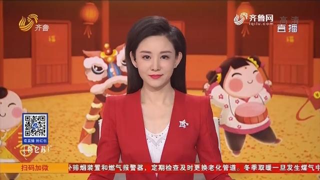 """淄博:百年绝技""""流星铁花"""" 让你看不一样的烟火"""
