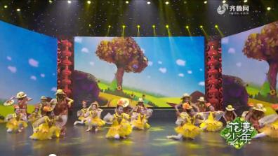 舞蹈《麦田童话》——2019山东广播电视台少儿春节大联欢优秀节目展播