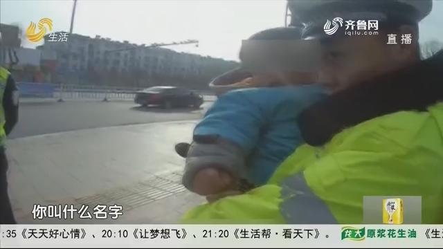 """济宁:暖! 3岁娃街头大哭 交警变""""临时奶爸"""""""
