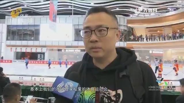 2019年02月23日《山东体坛一周纵览》