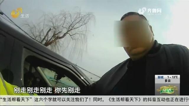 潍坊:遇检查 司机下车换人?