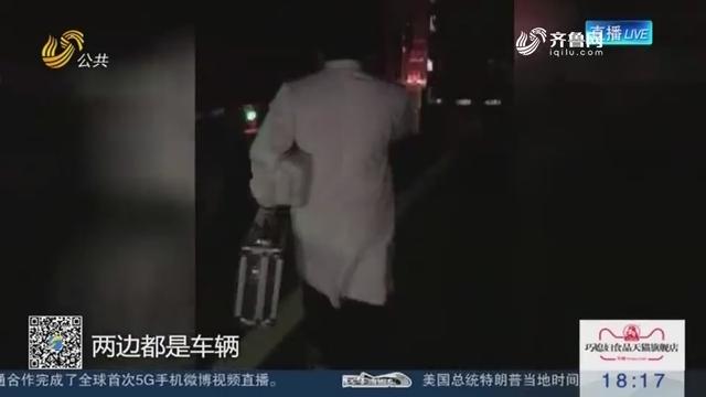 【你奔跑的样子真帅!】淄博:为救人医护人员奔跑1.3公里